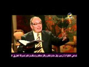 حلم يقطع الرقاب - أضواء على النبوات - عزت شاكر حلقة37