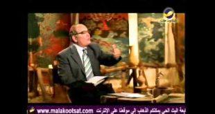 نبوة سبط يهوذا - أضواء على النبوات - عزت شاكر حلقة38
