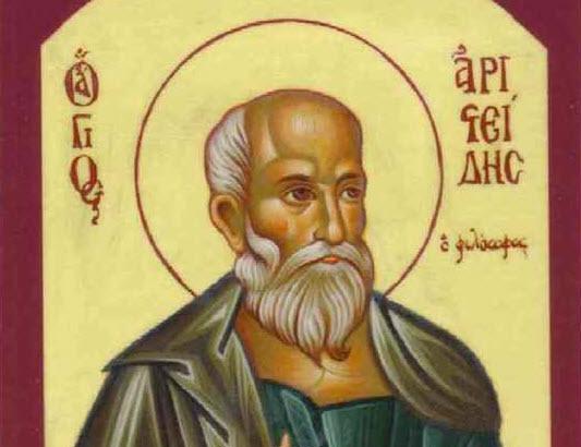 أرستيدس الأثيني Aristides - الآباء المدافعون اليونانيون