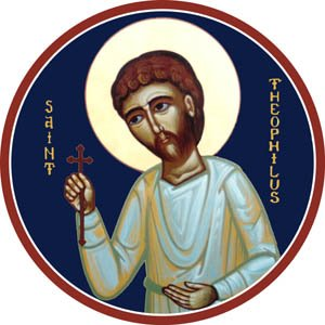 ثيوفيلوس الأنطاكي Theophilus of Antioch