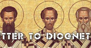 الرسالة إلى ديوجنيتوس Diognetus