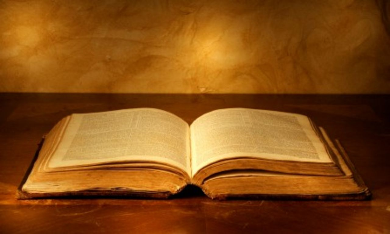 مباديء تفسير الكتاب المقدس وسماته