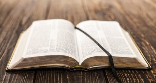 المنهج فوق الطبيعي لتفسير الكتاب المقدس