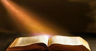 المنهج الوجودي لتفسير الكتاب المقدس