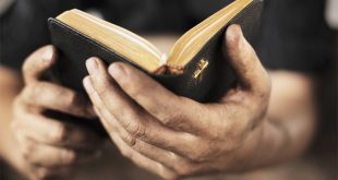متطلبات وشروط تفسير الكتاب المقدس