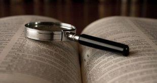 نظرة إلى التناقضات المزعومة - بحث عملي تدريبي لدراسة الكتاب المقدس