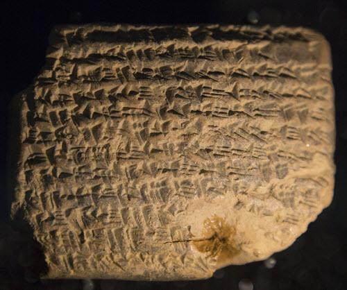 هل كانت الكتابة معروفة في زمن موسى النبي؟