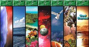 هل أيام الخلق ايام حرفية 24 ساعة أم حقب زمنية؟