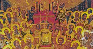 الايمان بلاهوت المسيح قبل مجمع نيقية