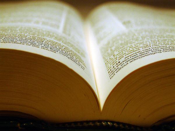 فحص السياق - كيفية فحص السياق لمعرفة ما يقصده الكتاب المقدس؟