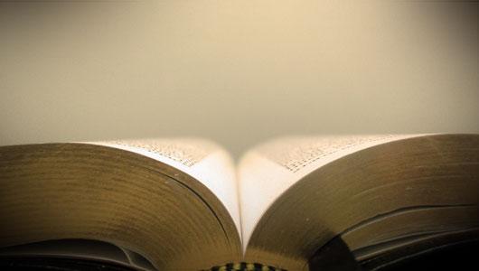 اللغة المجازية في الكتاب المقدس - بحث موسع