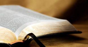 الشعر العبري - كيفية فهمه في ظل الكتاب المقدس؟