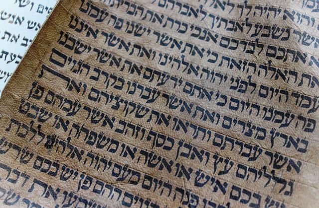 رحمة إله العهد القديم وغضبه - ديفيد لامب