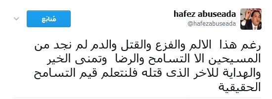 حافظ أبو سعدة: رغم القتل والدم لم نجد من المسيحين إلا التسامح والرضا