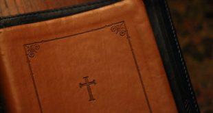 اللاهوت المسيحي كمادة تعليمية ذهنية