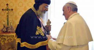 البابا تواضروس والبابا فرانسيس يوقعان على وثيقة مهمة اليوم