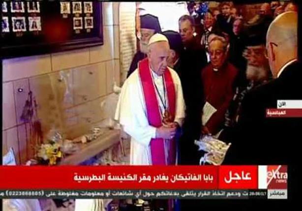 بالفيديو البابا فرنسيس يضع الورود على آثار دماء شهداء البطرسية