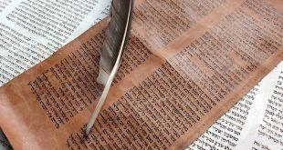 إله العهد القديم إله وافر الحب ودائم المحبة