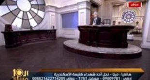 بالفيديو نجل حارس الكنيسة المرقسية يروي تفاصيل آخر اتصال مع والده