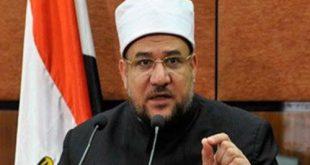 فيديو وزير الأوقاف يتبرأ من سالم عبد الجليل: لا علاقة لنا به من الآن
