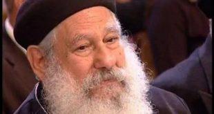 بلاغ ضد القمص مكارى يونان لاتهامة بازدراء الدين ابلاغ ضد القمص مكارى يونان لاتهامة بازدراء الدين الإسلامي - مستنداتلإسلامي - مستندات
