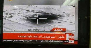 الجيش المصري ينشر بالفيديو تدمير مناطق تمركز وتدريب مخططي حادث المنيا في ليبيا
