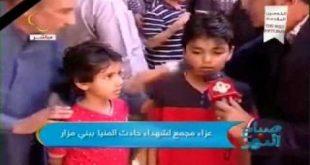 بالفيديو طفل ناج من هجوم المنيا: أنا نزلت مع أخويا تحت الكرسي واستخبينا منهم
