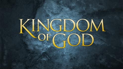 مجتمع الله الجديد :طبيعة المجتمع الجديد