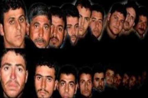 مفاجئة بالأسماء 3 مصريين شاركوا في ذبح الأقباط بليبيا