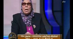 بالفيديو.. آمنة نصير: لا يصح تكفير تنظيم داعـش الإرهابي لأنهم نطقوا بالشهادتين!!