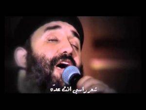 بتفهمني - ابونا موسي رشدي