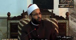 فيديو لشيخ : لا يجوز شرعا إعدام قاتل المسيحيين.. ولأيؤخذ المسلم بكافر لأن المسلم دمه أعلى شأنا