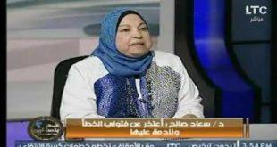 بالفيديو| سعاد صالح تتراجع عن فتوى معاشرة البهائم: مكنتش في وعيي