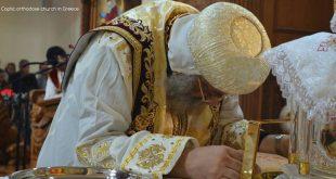 عاجل: إصابة البابا تواضروس الثاني بإعياء شديد وإلغاء الجلسة العامة للمجمع المقدس
