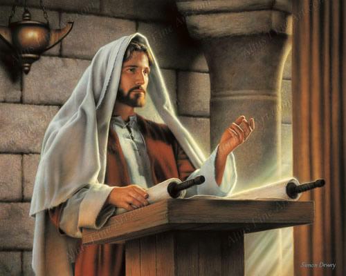 ما هو اسم المسيا المنتظر بحسب فكر اليهود؟