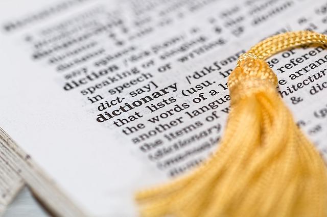 تعريف أهم المصطلحات المستخدمة - كتاب أصعب الآيات في سفر التكوين