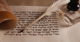 هل كانت الكتابة معروفة في زمن موسى النبي؟ – كتاب أصعب الآيات في سفر التكوين