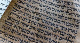 لماذا كتب موسى سفر التكوين؟ – كتاب أصعب الآيات في سفر التكوين
