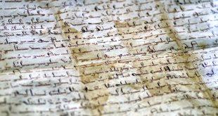 هل يمكننا الوثوق في انتقال نص العهد الجديد؟ كريج كويل