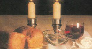 كتاب المسيح في الأعياد اليهودية - القمص روفائيل البرموسي
