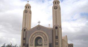 """ما معنى """"كنيسة واحدة جامعة قدوسة رسولية"""" ومن هي هذه الكنيسة؟"""