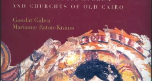The Treasures of Coptic Art: in the Coptic Museum and Churches of Old Cairo Hardcover - Gawdat Gabra