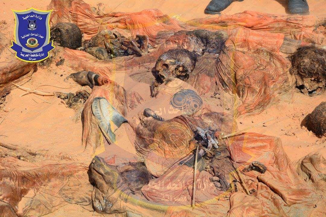 النيابة تستدعي أسر شهداء «مذبحة ليبيا»