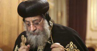 البابا تواضروس: نقف ضد تفريغ الشرق الأوسط من المسيحيين
