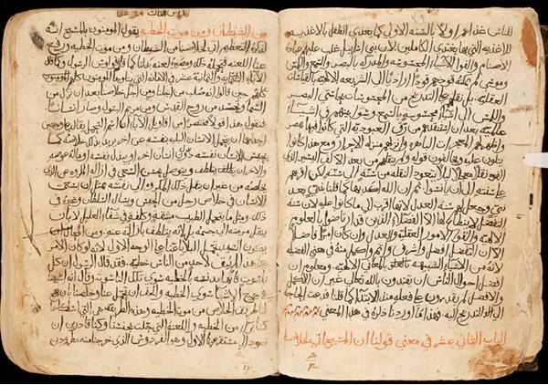 ترجمات الكتاب المقدس العربية قبل الإسلام - الأب سهيل قاشا