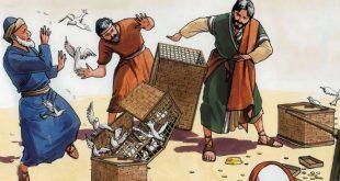 دخول يسوع إلى الهيكل وطرد الصيارفة أم لعن شجرة التين ، أيهما حدث أولاً؟ - الرد على أبي عمر الباحث