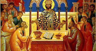 هل يوجد اكل في الملكوت بحسب لوقا 16 : 22 لأني أقول لكم إني لا آكل منه بعد حتى يكمل في ملكوت الله؟