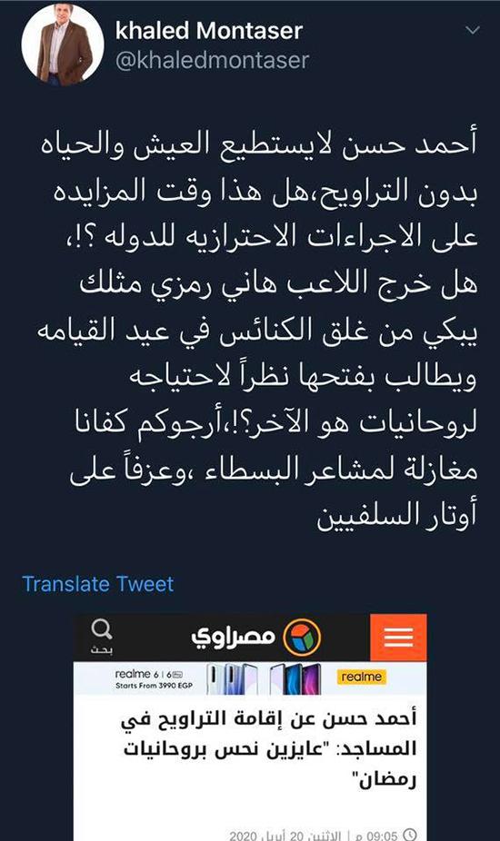 """بعد تعليقه الساخر """"هابي إيستر"""".. رد ناري من خالد منتصر على بيان اللاعب أحمد حسن"""