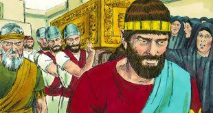هل مات يوشيا بسلام وتم ضمه إلى قبره؟ شبهة والرد عليها