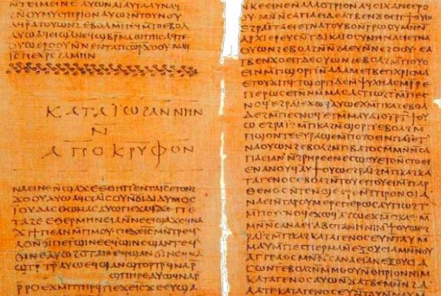 هل اعتقد كُتاب الأناجيل انهم يكتبون كتابا مقدسا؟ - ترجمة: ابانوب صليب